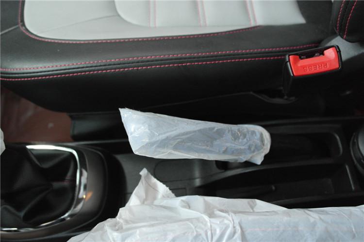 hand-brake-cover